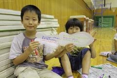 100924_桜井谷東小学校4年047.jpg