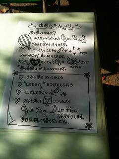 20101120片小3.JPG