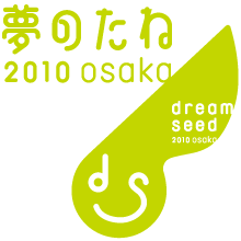 dream seed